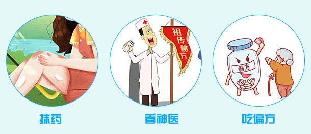 京冀白癜风专家暑期联合会诊,0元白斑公益普查助力祛白